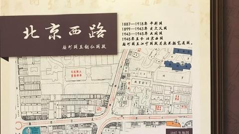 """一张地图带你了解14条永不拓宽道路的""""前世今生"""""""