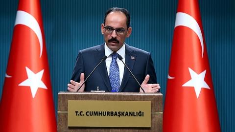 土耳其反击美国 对美产部分商品加征关税