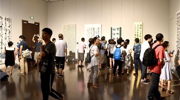 新环境新气象 上海市第十届书法篆刻大展首次移师中华艺术宫