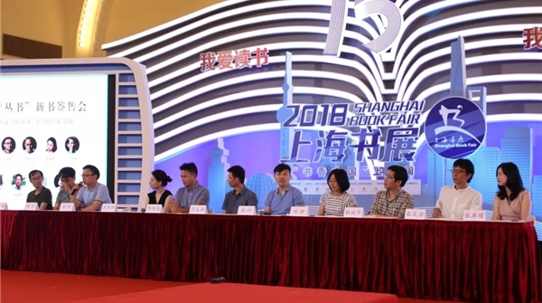 你了解文学批评吗?听听这11位上海中青年文学批评家怎么说