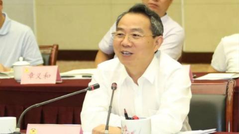 推动沪黔两地深化合作共同发展 在沪全国政协委员赴贵州考察
