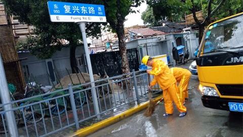 """防御台风""""温比亚"""" 黄浦区:重点聚焦""""五大景区""""安然度过台风夜"""