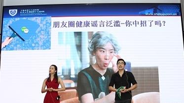 医学科普怎么传播效果好?上海这群青年医生演给你看