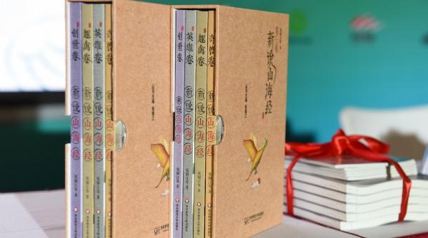 《新说山海经》再出新卷:创世神话融入故事讲演、皮影戏走进校园