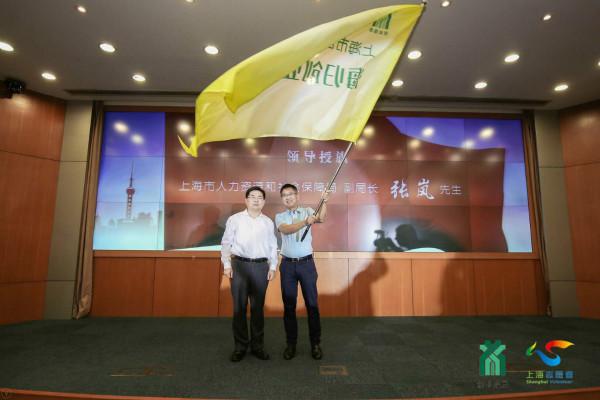 """【新时代新作为新篇章】让更多人才扎根上海!国内首个""""海归创业导师营""""今成立"""
