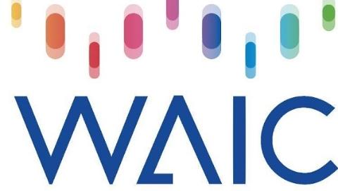 世界人工智能大会下月17日至19日在沪举行 上午发布形象标识