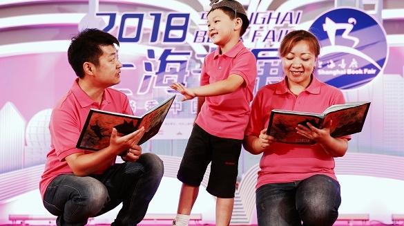 """第四届""""亲子朗读""""亮相上海书展:爸爸们更多了"""