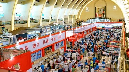 上海书展,你们是最可爱的人