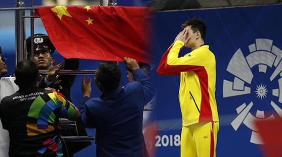 给孙杨点赞!亚运会颁奖仪式眼睁睁看着国旗倒下,于是他……