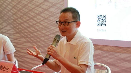 徐澜鲁引弓亮相上海书展 与读者交流如何在俗世的情感离合中穿行