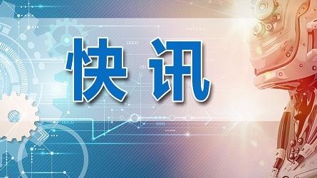 继暴雨黄色预警信号后,上海启动防汛防台Ⅳ级响应行动