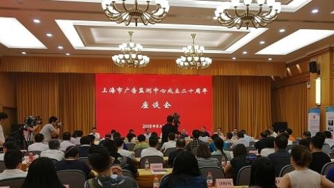 上海监测广告越来越智能  最快60秒锁定违法来源