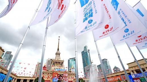 """上海书展""""双十佳""""评选揭晓"""