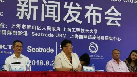 """聚焦""""品味、品质、品牌"""" 亚太邮轮大会共谋产业发展未来"""