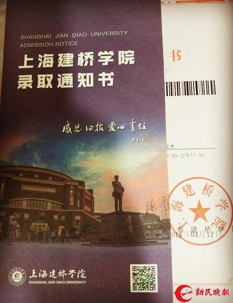 """18年,那个被上海阿婆捡回的""""黑小囡""""要上大学了!"""