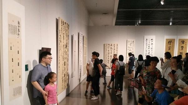 大尺幅书法作品如何艺术表达?