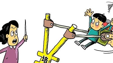 上海已取缔500余所违规校外培训机构 叫停15个学科竞赛项目