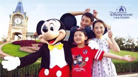 9月20日前,教职工购买上海迪士尼乐园门票有优惠!