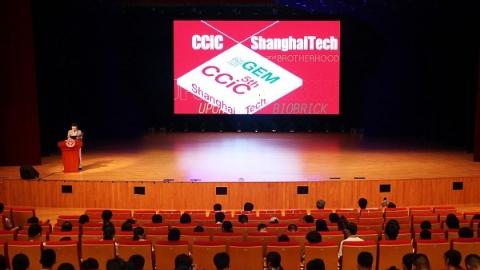 一起头脑风暴!第五届中国地区国际基因工程机器大赛参赛队伍交流会启动