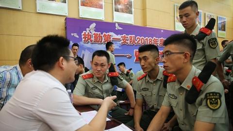 为老兵就业牵线搭桥 武警上海总队执勤第一支队今天举办双选招聘会