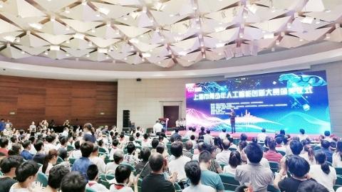 比一比 哪一座未来之城更聪明 2018上海市青少年人工智能创新大赛落幕