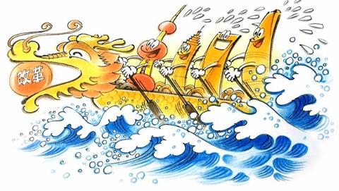 独家述评|机构改革保障上海迈向卓越
