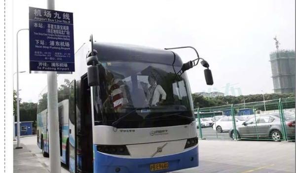 闵行的筒子们注意啦!这4条公交线路的站点有变更