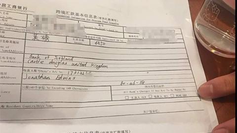 """""""外国将军""""布下婚恋骗局 上海阿姨境外汇款被及时劝阻"""