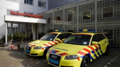 在荷兰看急诊真捉急:急救电话半小时才接,缺药更缺医生