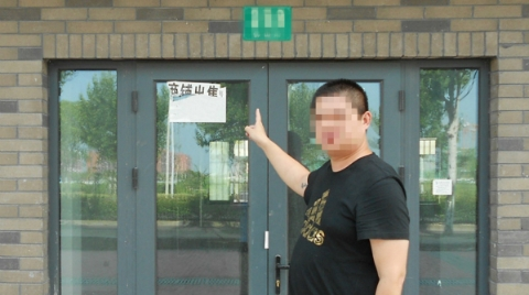 """松江一""""戏精""""自导自演""""一出好戏"""",骗了合伙人78万元还报假警"""