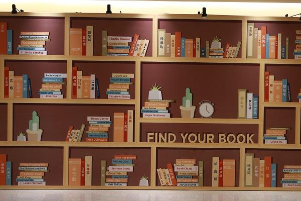 """图说:每本新书的书名都是一位""""萌新"""" 上海纽约大学供图.jpg"""