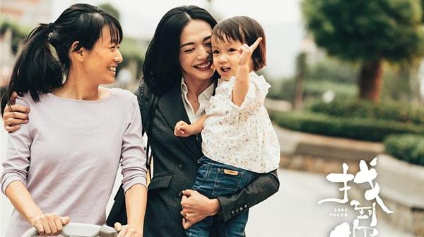 当点映成为影片的试金石,《找到你》邀万名妈妈提前体验挚爱亲情