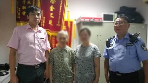 九旬老奶奶一早出门乘地铁从徐汇来到了嘉定 轨交民警帮她找回家人