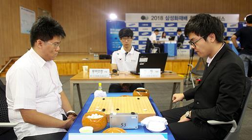 三星杯世界围棋大师赛首轮 10名中国棋手晋级十六强