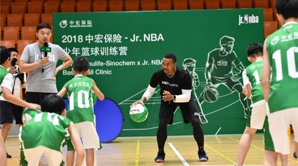 中宏保险联手NBA推广运动健康理念,五城十万人参与其中