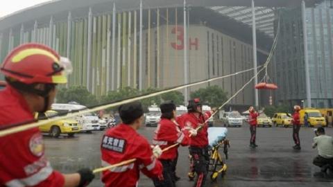 保障进博会大型综合应急演练举行 700多人参演