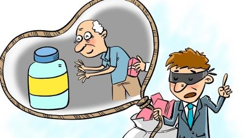 银行工作人员反复劝说 老人保住了6万元养老钱