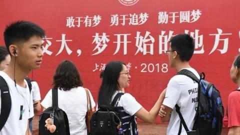 """上海交大""""强国一代""""新生收到77、78届学长""""锦囊妙计"""""""