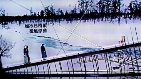 随音乐登上《冬之旅》的列车 黑白影像延伸爱与痛的边界