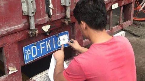 货车司机竟用粘纸遮挡车牌数字  荒唐之举被罚200元记12分