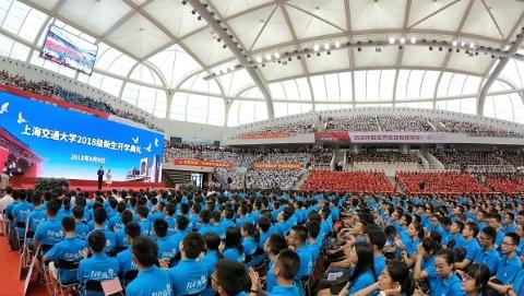 """上海交大校长""""为学三问""""问新生 寄语惜时如金不负光阴"""