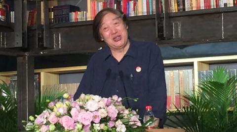 冯骥才:我七十五岁了,还有理想