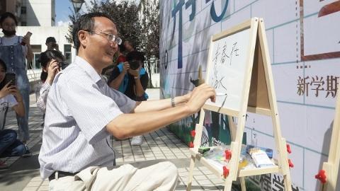 上海海事大学迎来6000余新生,校长题词:青春在海大