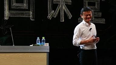 马云今天说:一年后将不再担任阿里董事局主席 由现任集团CEO张勇接任