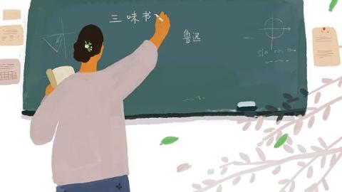 上海市一师附小校长鲁慧茹:让孩子拥有快乐的童年