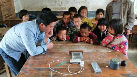 华东师大携手沪江长期培育乡村教师