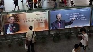科学大师、创新少年巨幅海报现身人民广场地铁站,等待与你不期而遇