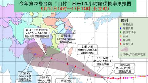 双台风不会直接影响上海 台风倒槽送来降水频频