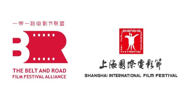 """今秋起,上海国际电影节全新启动""""一带一路""""电影巡展机制"""