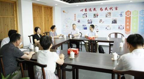 """有问题,找代表! 杨浦新江湾城社区启用""""人大代表之家"""""""